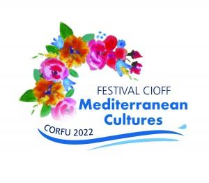 το logo